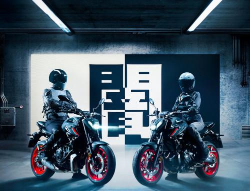 Nuova Yamaha MT-07 2021